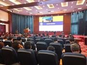 Marché de capitaux : belles perspectives de coopération Vietnam – Corée du Sud