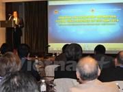 Tra Vinh appelle à l'investissement singapourien