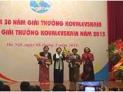 Le prix Kovalevskaïa couronne la médecin Pham Thi Ngoc Thao