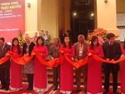 Exposition du trésor impérial de la dynastie des Nguyên à Hanoi