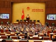 Communiqué N°11 de la 11e réunion de l'AN (13e législature)