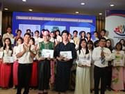 Clôture du Forum scientifique international des étudiants 2016