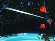 Installation d'un réseau de stations de positionnement par satellites sur le territoire vietnamien