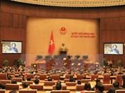 La 11e session de l'Assemblée nationale couronnée de succès
