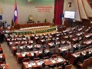 Première session de l'Assemblée nationale laotienne (8e législature)