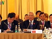 Le Vietnam à la conférence des présidents de parlement Asie-Europe