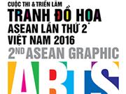 La deuxième exposition des arts graphiques de l'ASEAN en décembre