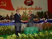 Laos : l'Assemblée nationale élit les hauts dirigeants du pays