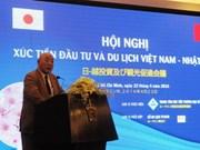 Promotion de l'investissement et du tourisme Vietnam - Japon