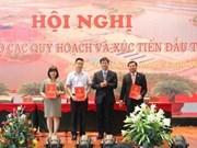 Conférence sur la promotion de l'investissement à Dâm Ha