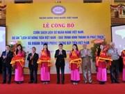 Inauguration d'une salle d'exposition sur les monnaies vietnamiennes