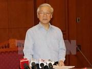 Dixième session du Comité central de pilotage de la lutte contre la corruption
