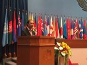 72ème session de la Commission économique et sociale de l'ONU pour l'Asie-Pacifique
