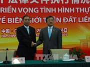 Conférence de bilan sur l'application des accords sur les frontières Vietnam-Chine