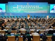 9e Forum de coopération économique du golfe du Bac Bo élargi