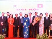 Fondation de l'Association d'Amitié Vietnam-R. de Corée de Dông Nai