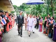 La princesse thaïlandaise en visite à l'ambassade du Vietnam