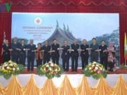 Conférence sur l'édification de la Communauté socioculturelle de l'ASEAN