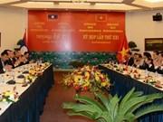 Renforcement de la recherche des restes des volontaires vietnamiens au Laos