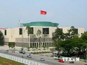 Bibliothèque de l'AN : le Vietnam étudie des expériences japonaises