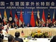 Les pays de l'ASEAN sont parvenus à un consensus sur le contenu du communiqué de presse conjoint