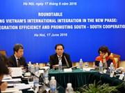 Table ronde sur l'intégration internationale à Hanoi