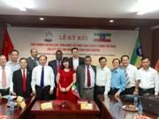 Le Vietnam transfère des technologies de construction à l'Ethiopie