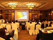 Les entreprises taïwanaises évaluent le marché vietnamien