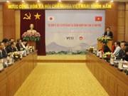 Vinh Phuc favorise les activités des entreprises japonaises