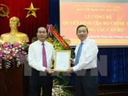 Le Tây Nguyên se focalise sur le développement socio-économique et la réduction de la pauvreté