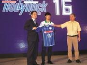 J-League 2: l'attaquant Công Phuong titulaire contre le club Kanazawa