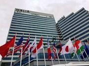 Hoang Anh Gia Lai : inauguration d'un hôtel 5 étoiles au Myanmar