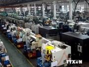 Standard Chartered prévoit une croissance économique de 6% pour le Vietnam