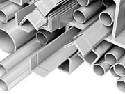 Anti-dumping : l'Australie examine l'aluminium extrudé malaisien et vietnamien