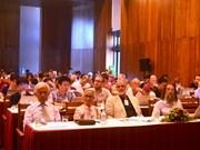 Conférence internationale sur la construction des usines à neutrinos dans l'avenir