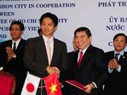 HCM-Ville et Osaka coopèrent dans le développement de villes à faible émission de carbone