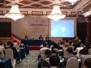 Séminaire sur la Convention UPOV à Hanoï