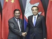 Chine et Cambodge souhaitent renforcer leur coopération