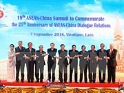 Le PM au 29e Sommet de l'ASEAN et événements connexes