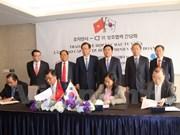 Hô Chi Minh-Ville attire toujours les investisseurs sud-coréens