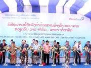 Vietinbank Laos inaugure une succursale à Champassak