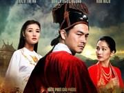 Ouverture de la Semaine du film de l'ASEAN en Chine