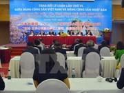 Échange théorique entre les Partis communistes vietnamien et japonais