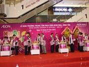 Les géants étrangers de la grande distribution se ruent au Vietnam
