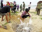 Le Premier ministre promulgue les niveaux d'indemnité pour les pêcheurs
