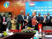 Deuxième réunion du Comité mixte Vietnam-Soudan