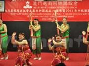 Les Vietnamiens de Macao (Chine) se tournent vers la Patrie