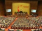 Ouverture de la 2e session de la XIVe législature de l'Assemblée nationale