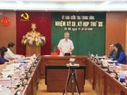 L'ancien ministre de l'Industrie et du Commerce Vu Huy Hoàng rappelé à l'ordre