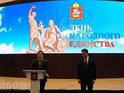 Un diplomate et un homme d'affaires vietnamiens décorés de l'Ordre de Russie